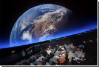 Объяснено происхождение Земли
