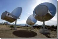 Открыто 15 новых внеземных сигналов