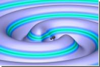 Волны пространства-времени впервые обнаружили две обсерватории