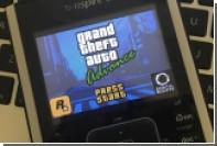 GTA запустили на калькуляторе
