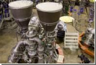 Создатель замены РД-180 получил контракт на седьмой пуск новой ракеты