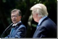 США разрешили Южной Корее создать мегаракету