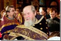 Планету Солнечной системы назвали в честь православного попа