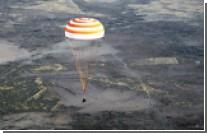 Успешно приземлился российский спускаемый аппарат с космонавтами на борту