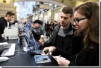 В России начались продажи iPhone8