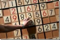 Математики открыли необычное число