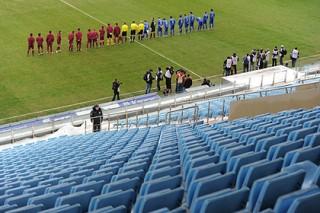Болельщики смогут бесплатно посетить игру сборной России по футболу с «Динамо»