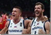 Сборная Словении впервые выиграла Евробаскет