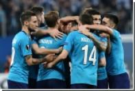 Дубль Кокорина принес «Зениту» победу над испанским «Реалом Сосьедад»