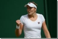Проигравшая Шараповой венгерка назвала несправедливым ее приглашение на US Open
