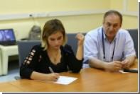 Липницкая официально завершила карьеру