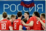 Российские волейболисты выиграли чемпионат Европы