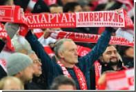 УЕФА открыл дело в отношении «Спартака»