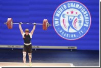 Российских тяжелоатлетов отстранили от участия в международных соревнованиях