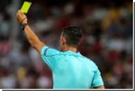 Четырех футбольных судей из Малави дисквалифицировали за взятку в пять долларов
