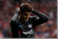 Футболист «Челси» рассказал о желании жены выгнать его из дома из-за пенальти