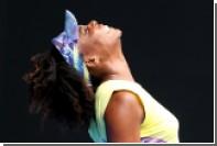Винус Уилямс проиграла в полуфинале US Open