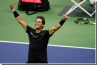 Надаль выиграл US Open