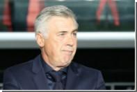 «Бавария» уволила Карло Анчелотти после разгрома от ПСЖ
