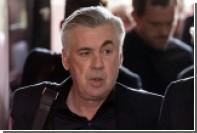 Уволенный из «Баварии» Анчелотти нашел новый клуб