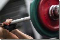 СМИ узнали о запрете сборной России по тяжелой атлетике участвовать в ЧМ-2017