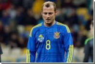 Испанский «Бетис» выгнал обвиненного в нацизме украинского футболиста