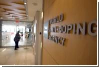 WADA призвало Россию прекратить перекладывать вину за допинговый скандал