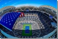 На US Open задержали мошенника из Эстонии
