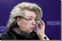Тарасова обвинила Родченкова в появлении допинговых проблем в России