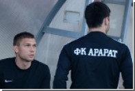 Московский «Арарат» обвинил ушедшего президента в краже 20 миллионов рублей
