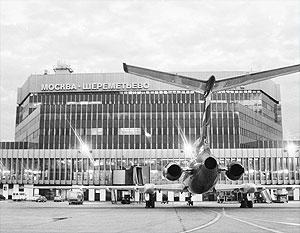 Авиабилеты купить в москву
