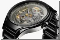Поляк и японец изменили дизайн швейцарских часов