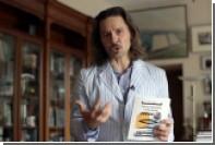 Объявлены финалисты премии научно-популярной литературы «Просветитель»