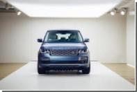 В Лондоне показали новый гибридный Range Rover