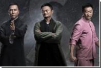 Основатель Alibaba Джек Ма сыграл в кунг-фу боевике Джета Ли