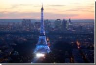 Назван самый элегантный город мира