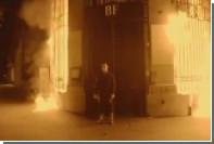 Появилось видео поджога банка Павленским