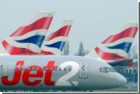 Британка оказалась единственной пассажиркой рейса на Крит