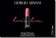 Джорджо Армани напомнил о Москве цветом русской розы