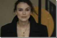 Chanel увековечила сумку в драгоценностях на Кире Найтли
