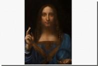 Раскрыт секрет таинственного шара в руке Христа на полотне да Винчи