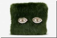 За волосатую сумку с глазами запросили 18 тысяч рублей