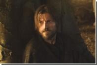 Джейме Ланнистер из «Игры престолов» возжелал сняться в ситкоме по мотивам саги