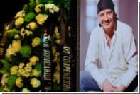 Врач назвал странной причину смерти актера Марьянова