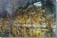 Петербургская пенсионерка лишилась картин на 18 миллионов рублей
