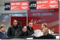 Туроператоры предрекли подорожание путевок из-за краха «ВИМ-Авиа»
