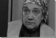 Скончалась старейшая актриса «Табакерки» Наталия Журавлева