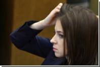 Поклонская попросила генпрокурора признать «Матильду» экстремистским фильмом