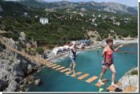 Крым за лето заработал на туристах миллиард рублей