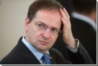 В Минкульте ответили на обвинения в фейковой диссертации Мединского